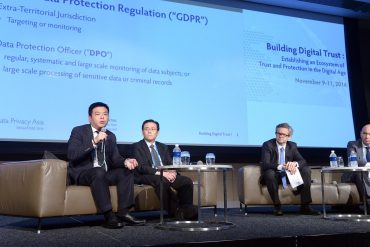 Impact of the EU General Data Protection Regulation on Asian Businesses