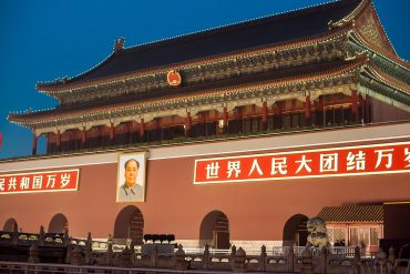 Tiananmen Square in Beijing showing concern with China's Social Credit System