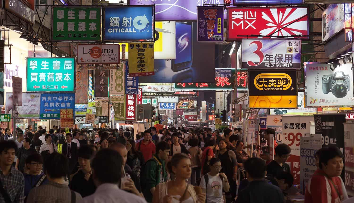 Shopping street at night showing the cyber awareness gap of SMEs in Asia Pacific