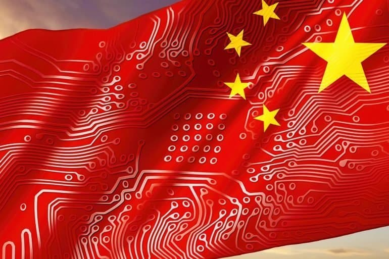 Picture of Chinese flag showing China's privacy challenges with AI and mobile apps