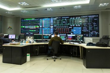 Network Command Centre showing the ICS security vulnerabilities detailed in new CyberX report