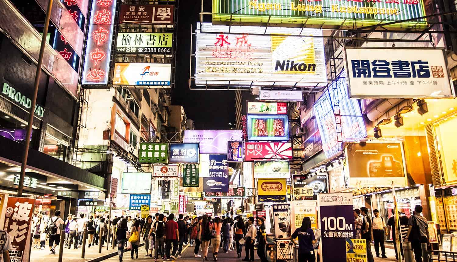 People on street in Hong Kong at night showing PRC disinformation campaigns