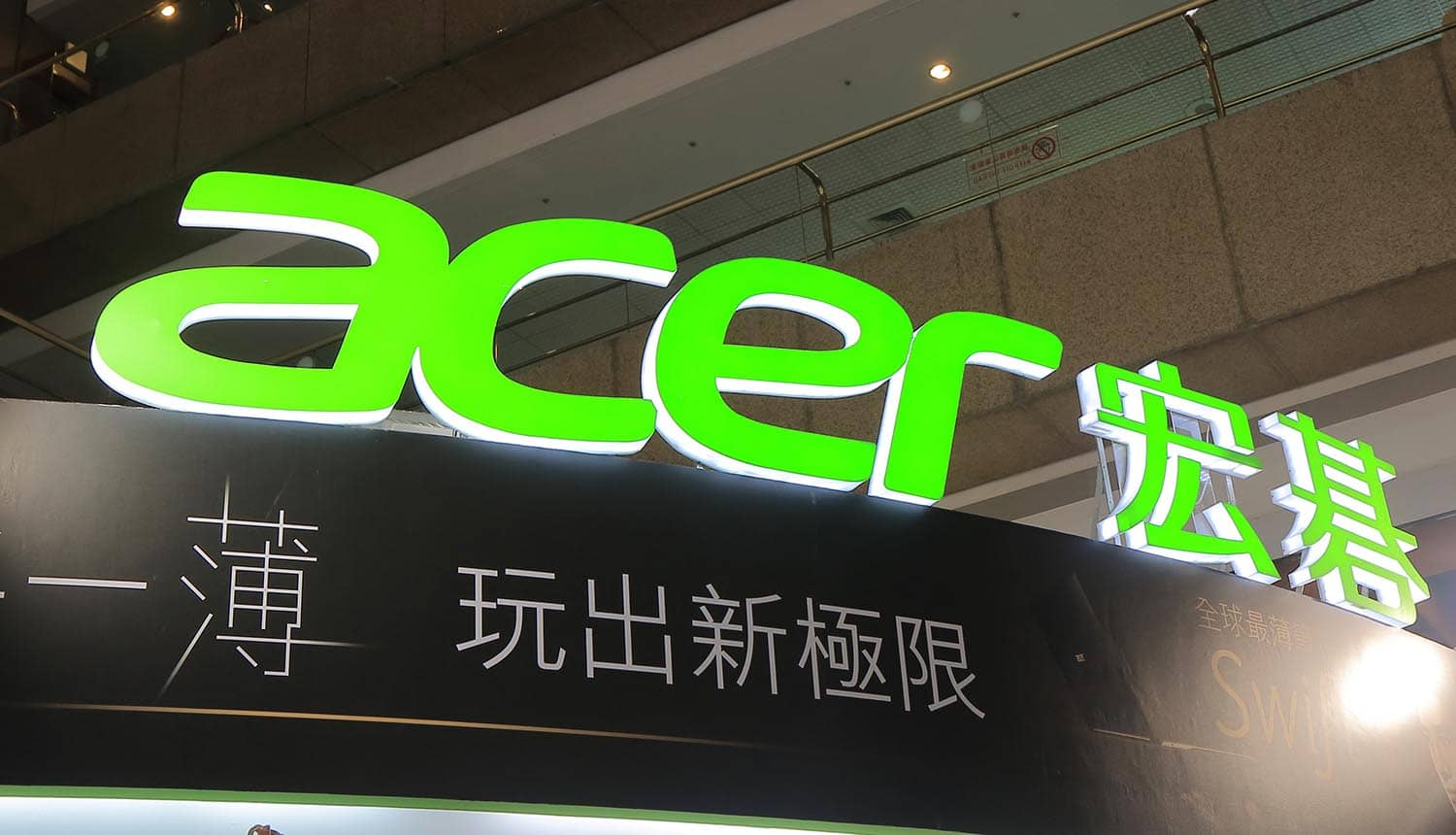 Acer logo showing REvil ransomware attack