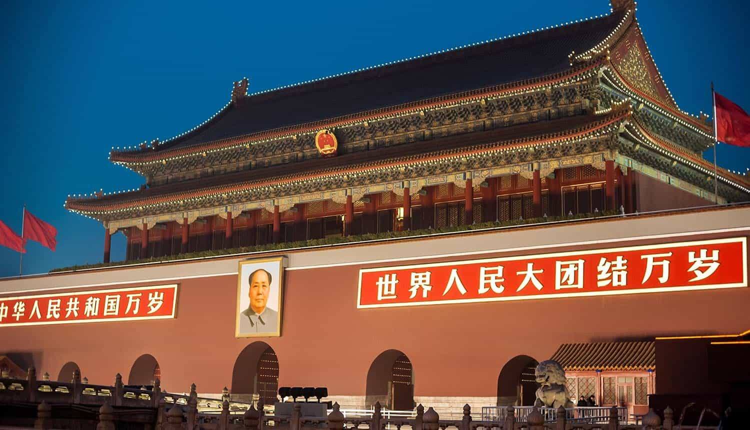 Tiananmen Square in China showing Chinese data laws